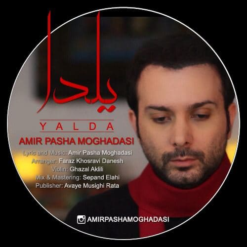 Download Ahang امیر پاشا مقدسی یلدا