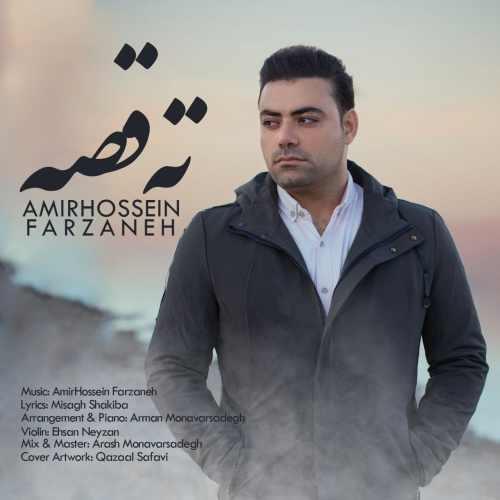Download Ahang امیرحسین فرزانه تهِ قصه