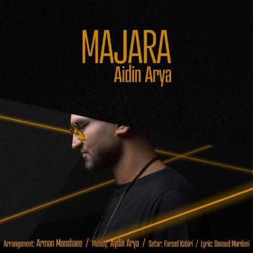 Download Ahang آیدین آریا ماجرا