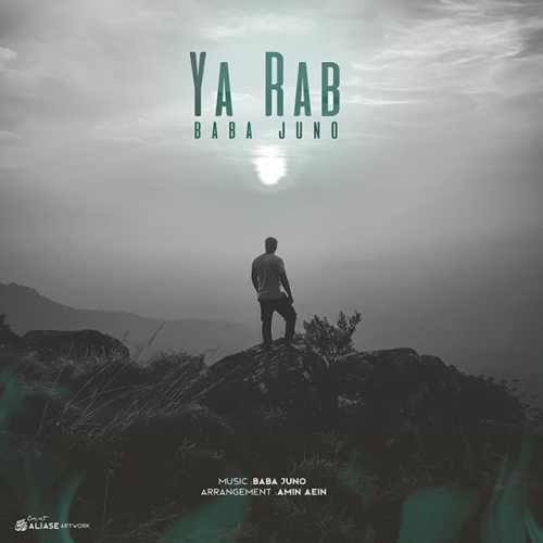 Download Ahang باباجونو یا رب