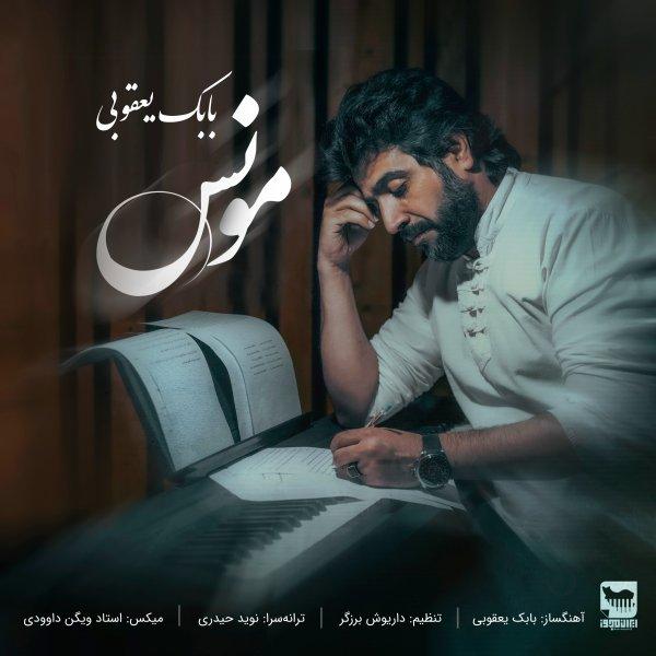 Download Ahang بابک یعقوبی مونس