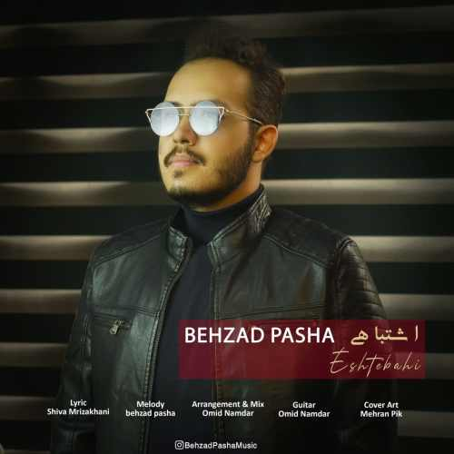 Download Ahang بهزاد پاشا اشتباهی
