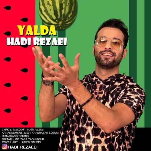 Download Ahang هادی رضایی یلدا