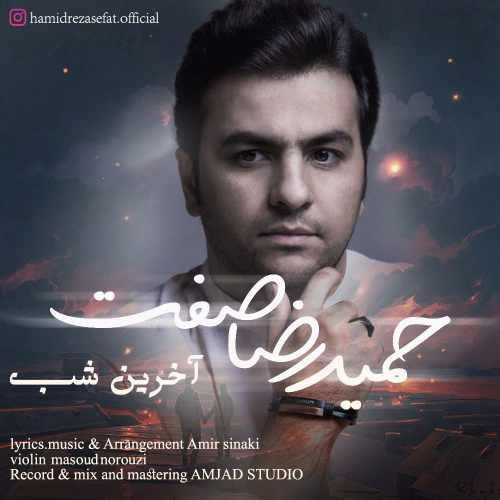 Download Ahang حمیدرضا صفت آخرین شب
