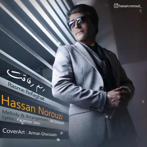 Download Ahang حسن نوروزی رسم رفاقت