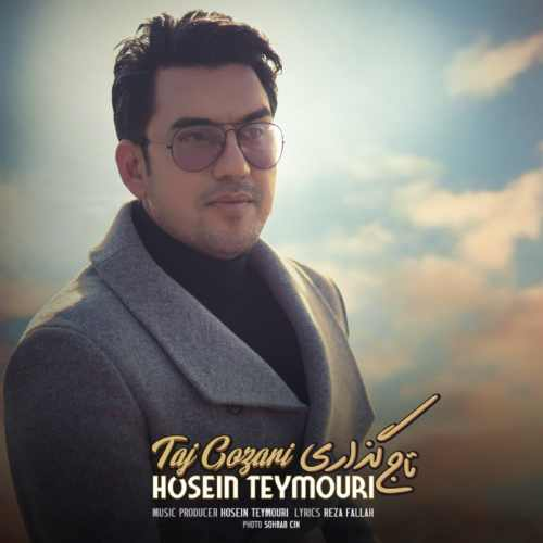 Download Ahang حسین تیموری تاج گذاری