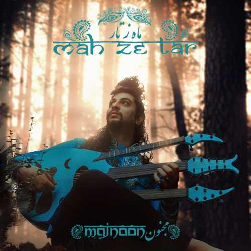 Download Ahang ماه ز تار مجنون