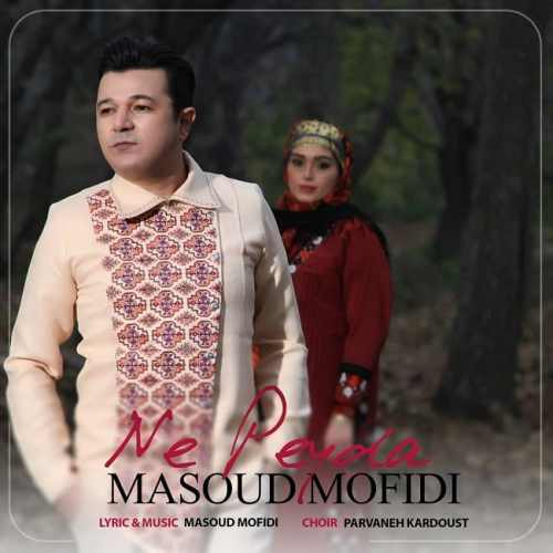 Download Ahang مسعود مفیدی نه پیدا