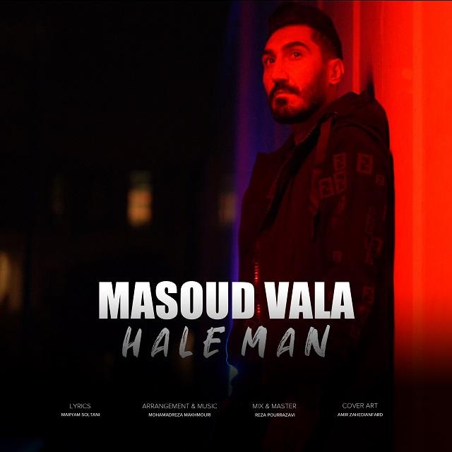 Download Ahang مسعود والا حال من