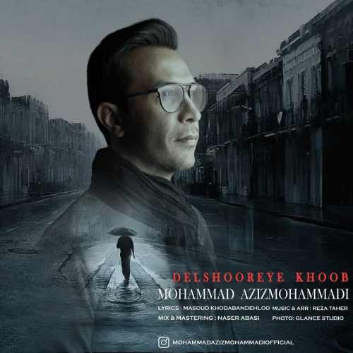 Download Ahang محمد عزیزمحمدی پروانه میشم