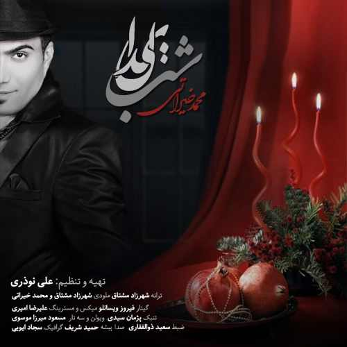 Download Ahang محمد خیراتی شب یلدا