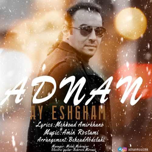 Download Ahang عدنان آی عشقم
