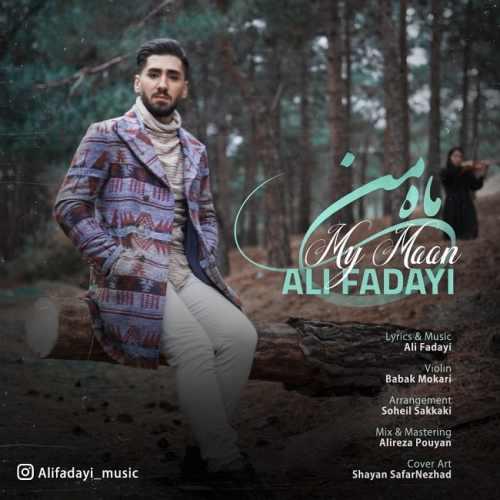 Download Ahang علی فدایی ماه من