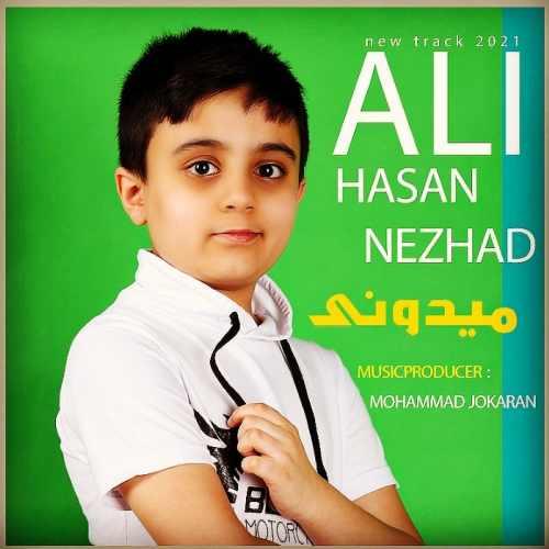 Download Ahang علی حسن نژاد میدونی