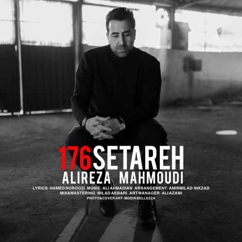 Download Ahang علیرضا محمودی ۱۷۶ ستاره