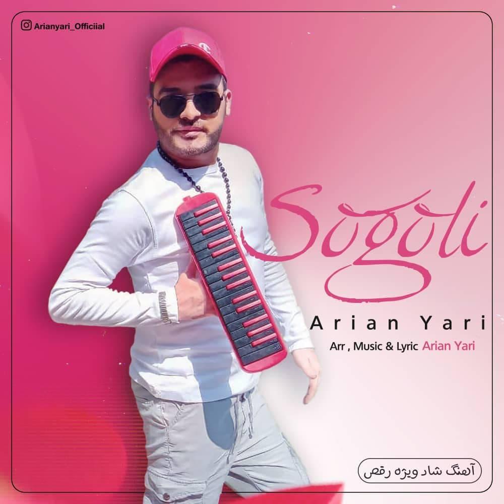 Download Ahang آرین یاری سوگولی