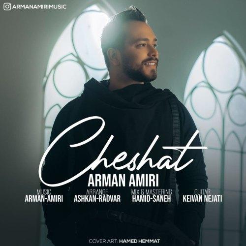 Download Ahang آرمان امیری چشات