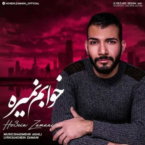 Download Ahang حسین زمانی خوابم نمیره