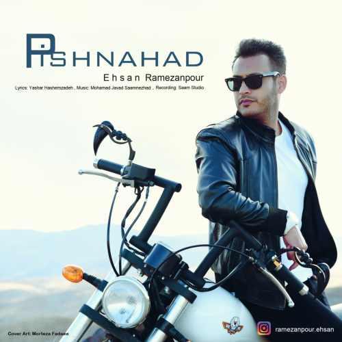 Download Ahang احسان رمضانپور پیشنهاد