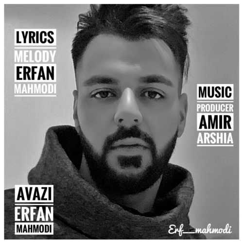Download Ahang عرفان محمودی عوضی