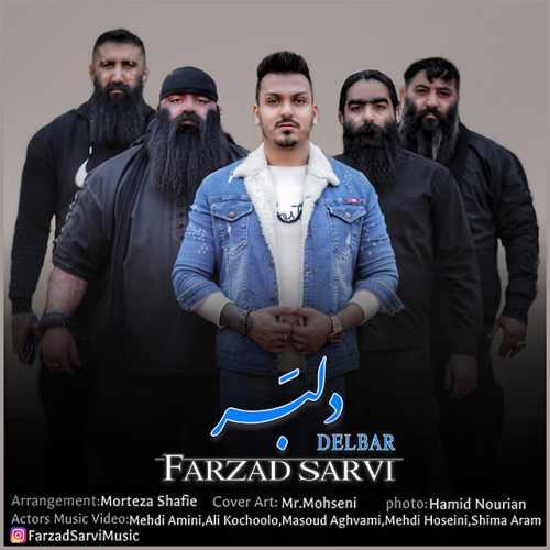 Download Ahang فرزاد سروی دلبر