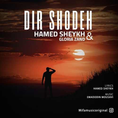 Download Ahang حامد شیخ دیر شده