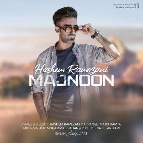 Download Ahang هاشم رمضانی مجنون