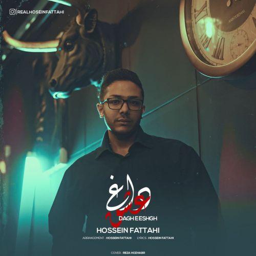 Download Ahang حسین فتاحی داغ عشق
