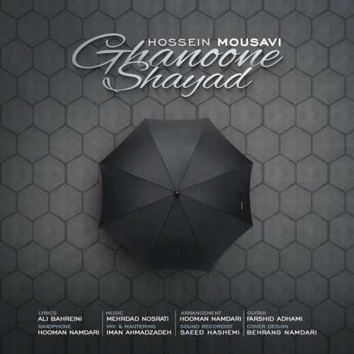 Download Ahang حسین موسوی قانونه شاید