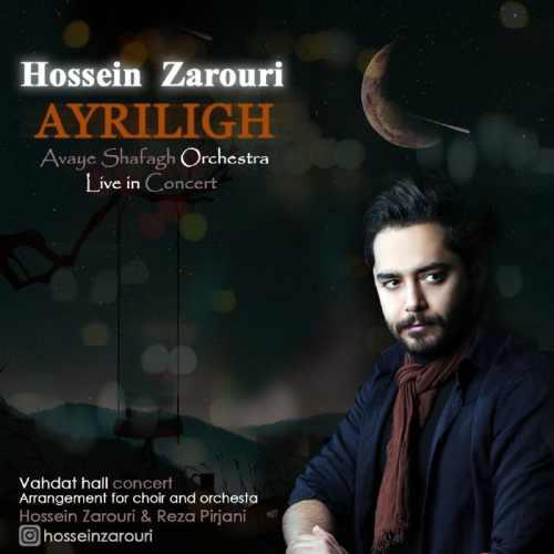 Download Ahang حسین ضروری آیریلیق