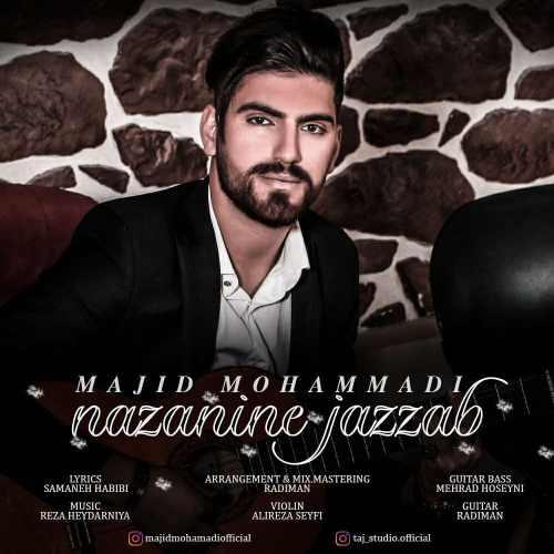 Download Ahang مجید محمدی نازنین جذاب