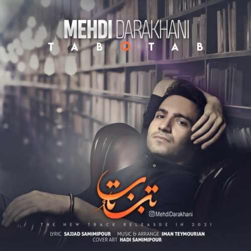 Download Ahang مهدی داراخانی تب و تاب
