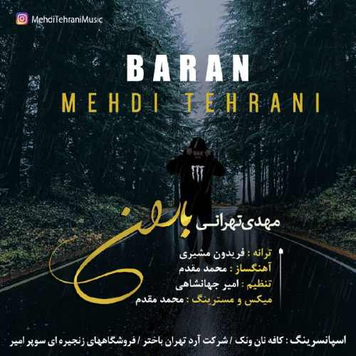 Download Ahang مهدی تهرانی باران