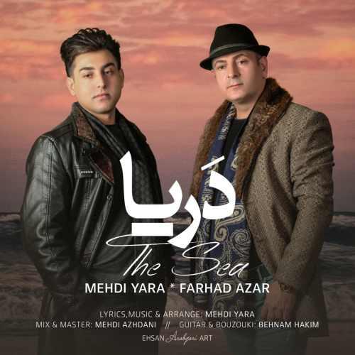 Download Ahang مهدی یارا و فرهاد آذر دریا