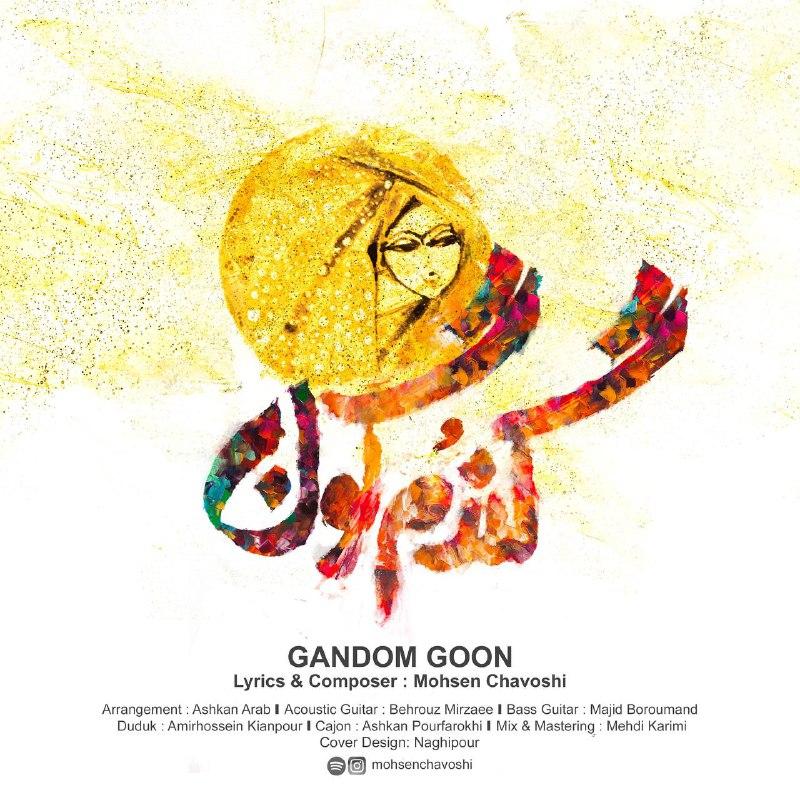 Download Ahang محسن چاوشی گندمگون