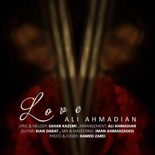 Download Ahang علی احمدیان عشق