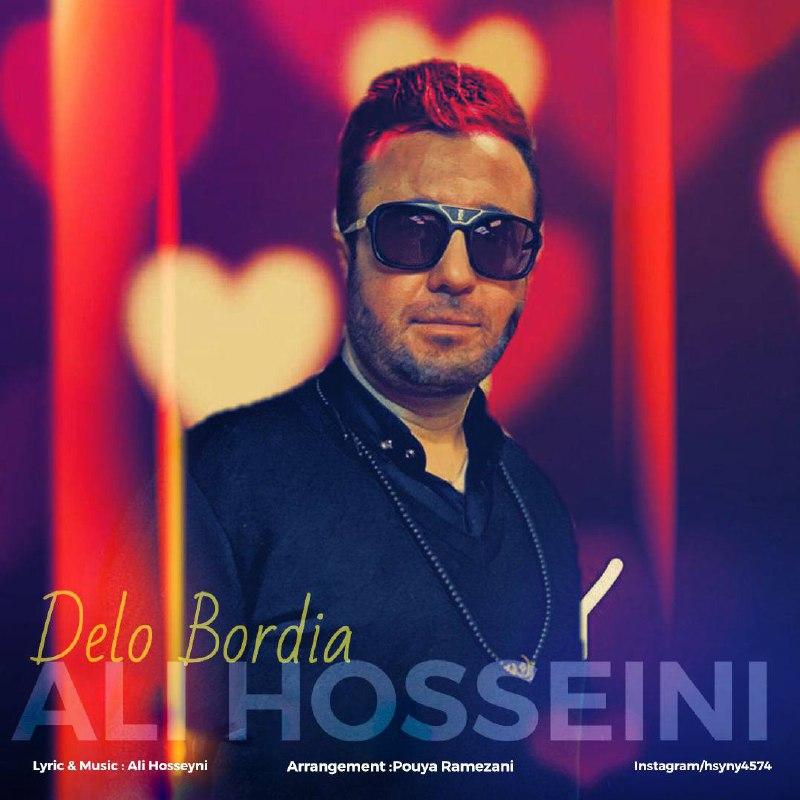 Download Ahang علی حسینی دل و بردیا