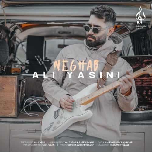Download Ahang علی یاسینی نقاب