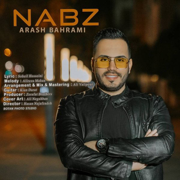 Download Ahang آرش بهرامی نبض