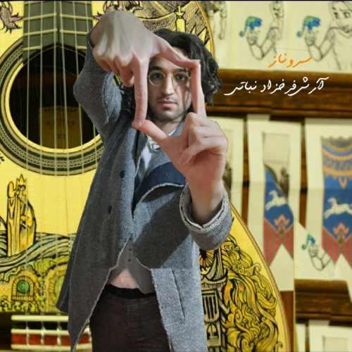 Download Ahang آرش فرخزاد نباتی سروناز