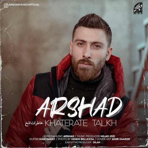 Download Ahang آرشاد خاطرات تلخ