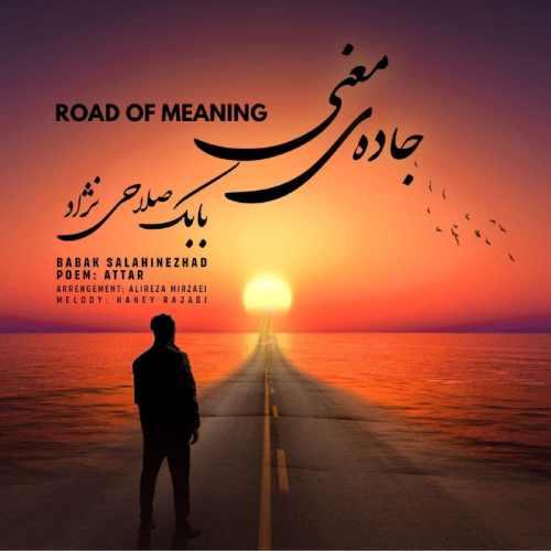 Download Ahang بابک صلاحی نژاد جاده ی معنی