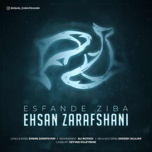 Download Ahang احسان زرافشانی اسفندِ زیبا
