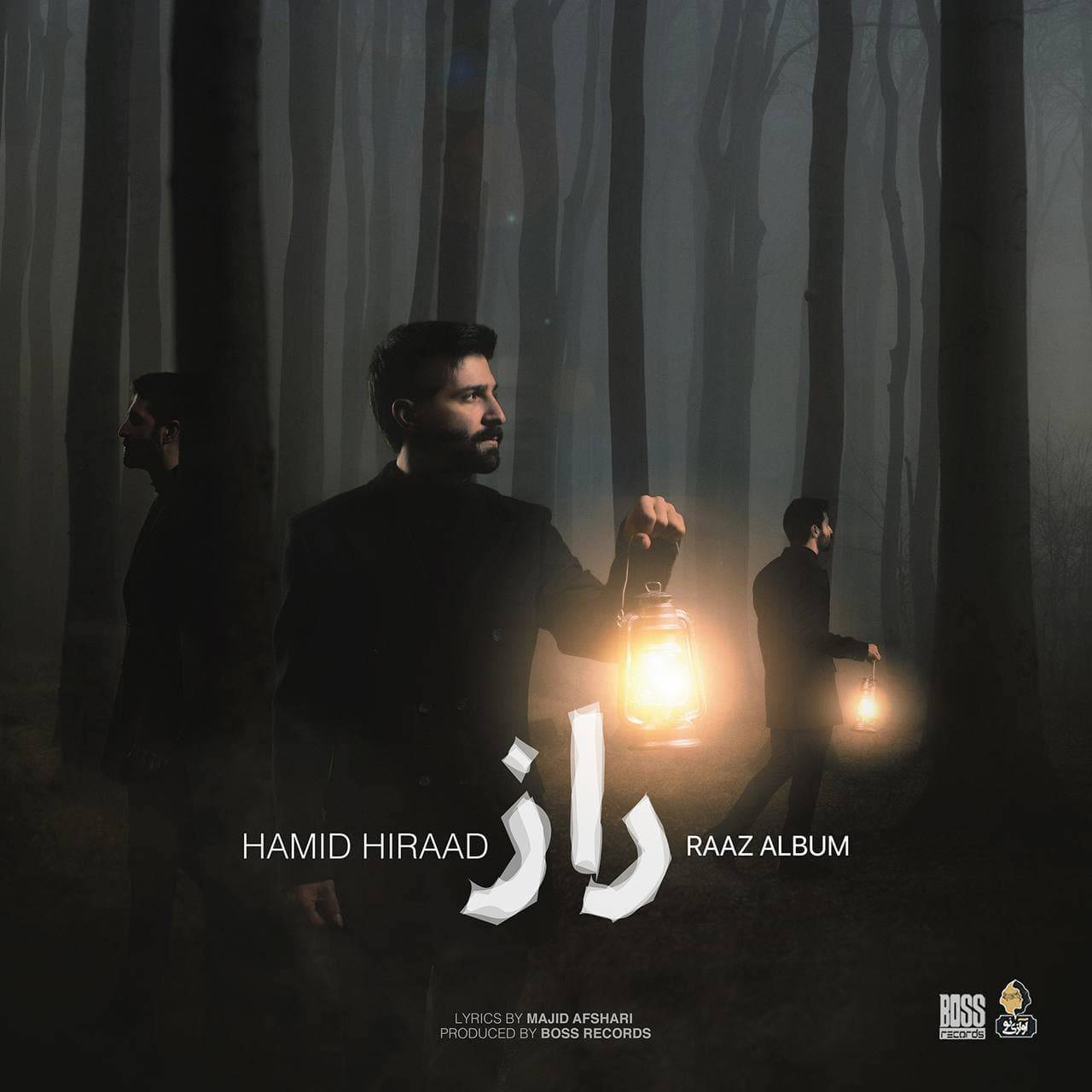 Download Ahang حمید هیراد راز
