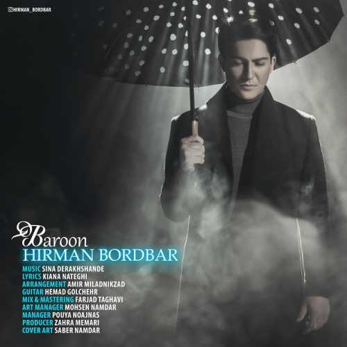 Download Ahang هیرمان بردبار بارون