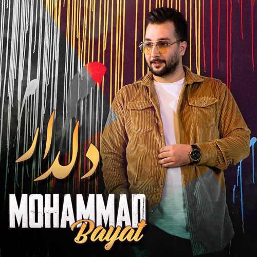 Download Ahang محمد بیات دلدار