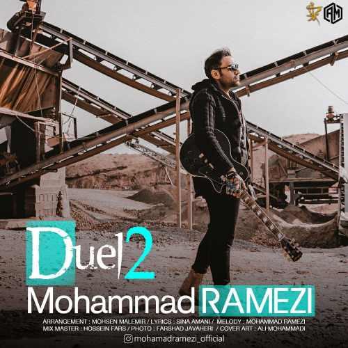 Download Ahang محمد رامزی دوئل ۲