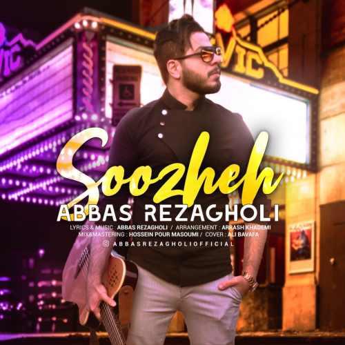 Download Ahang عباس رضاقلی سوژه