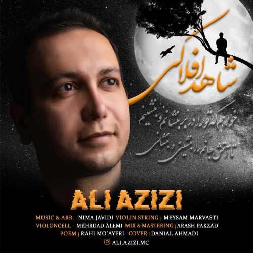 Download Ahang علی عزیزی شاهد افلاکی