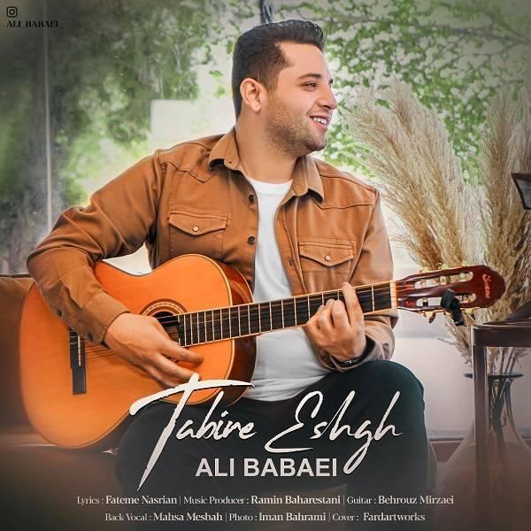 Download Ahang علی بابایی تعبیر عشق